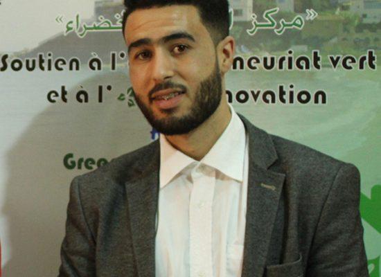 gic green initiative centre prcde projet de renforcement des capacités dans le domaine de l'environnement